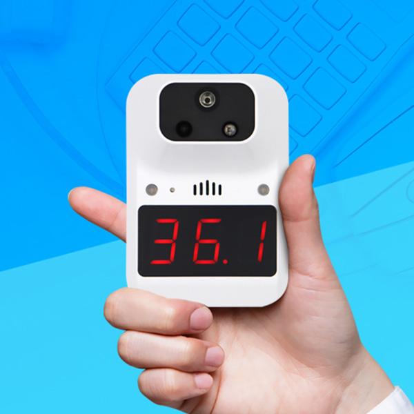 K3 PLUS 업소용 학원 비접촉 비대면 온도계 발열체크기, 거치대-23-5225977867