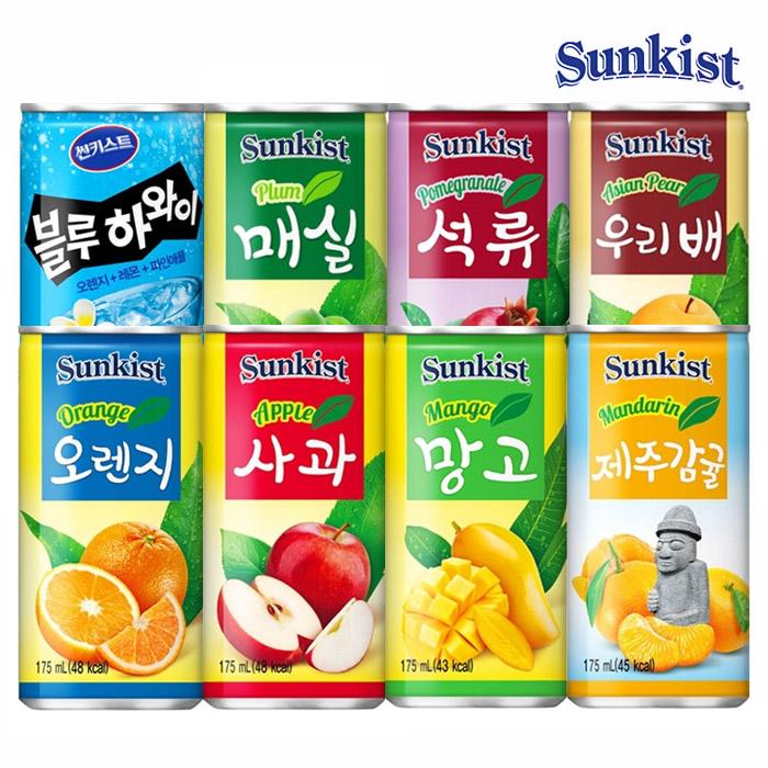 썬키스트 드링크 캔음료 모음 오렌지/사과/망고/석류/제주감귤/매실/배/머스캣/블루하와이/유자/꿀물, 석류캔