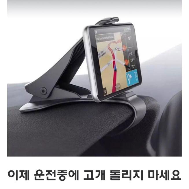더하다 자동차 핸드폰 거치대 계기판 거치대 대쉬보드거치대