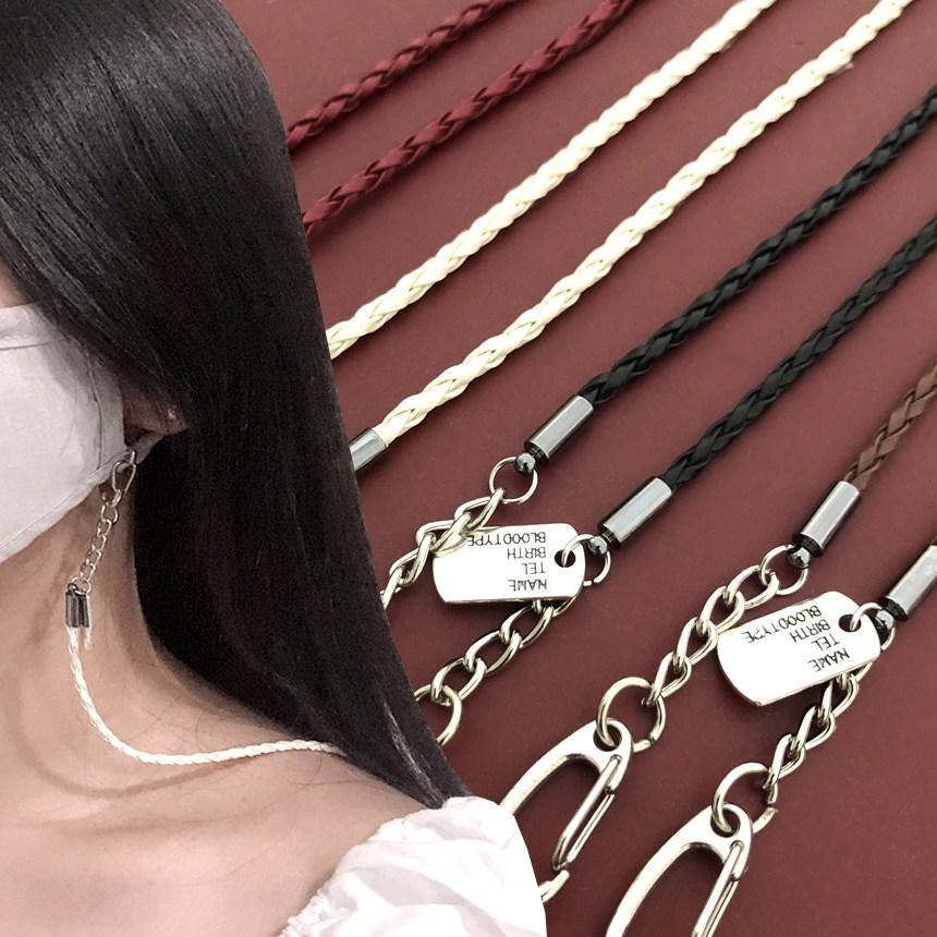 피치랩 분실방지 마스크목걸이 스트랩 줄 끈 걸이 고리 가죽 체인 진주 유아 아동 성인