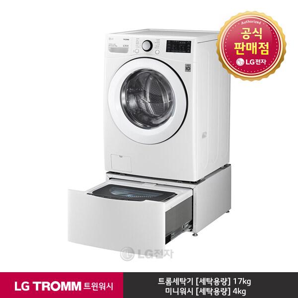 [신세계TV쇼핑][LG][공식판매점] TROMM 트윈워시 화이트 F17WDBPM[총 용량 21kg], 폐가전수거없음