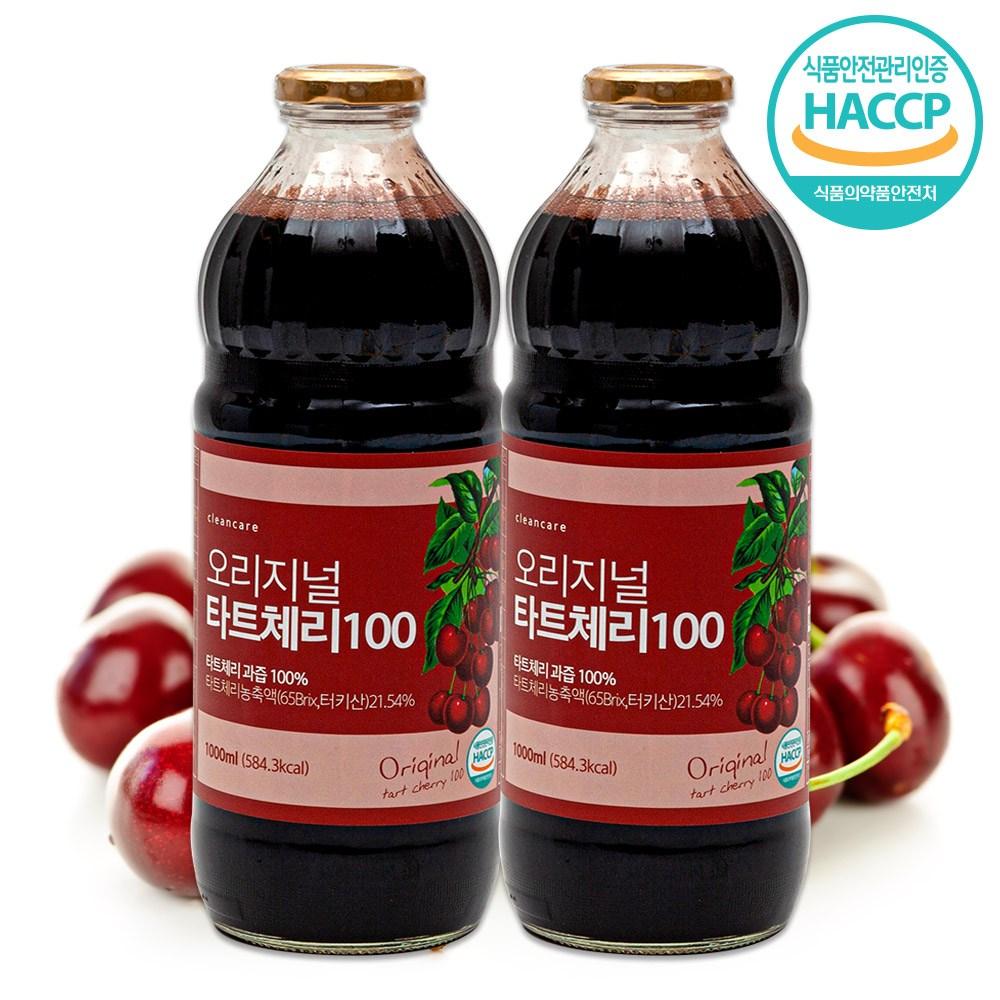 오리지널 몽모랑시 타트체리 쥬스 주스 원액 터키산 1000ml, 2병