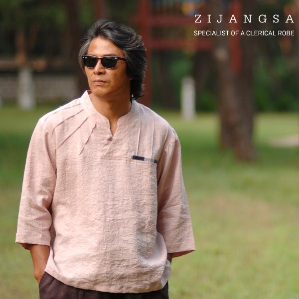 [7501] (남) 주머니 배색 마 상의 남자생활한복 여름개량한복 법복 데일리한복 감성한복 패션한복 (POP 1396928573)