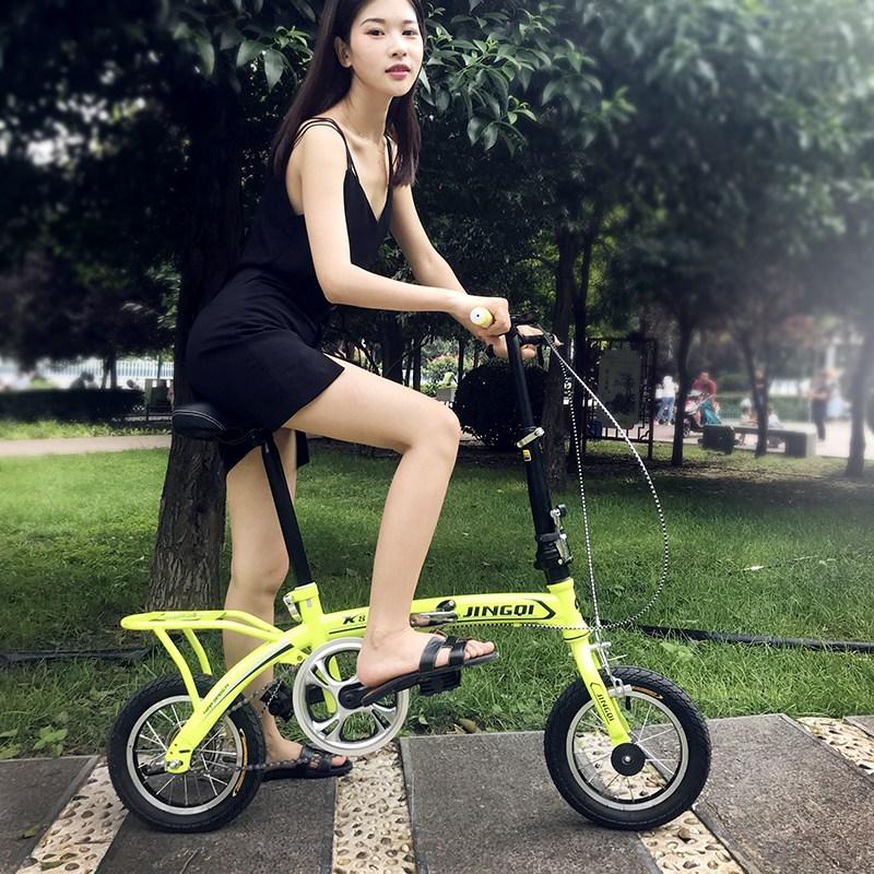 미니 접이식 남녀어린이 미니벨로 가벼운자전거 출퇴근 초경량, 형광