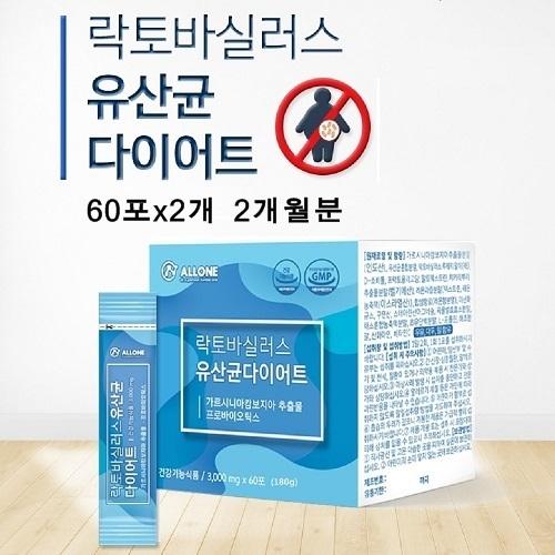 올원 체지방 잡는 락토바실러스 살빠지는 다이어트 유산균 프로바이오틱스 프롤린 신바이오틱스 가세리 탄수화물 컷팅 가르시니아캄보지아 HCA 가루 스틱 60포X2개, 2개, 60포