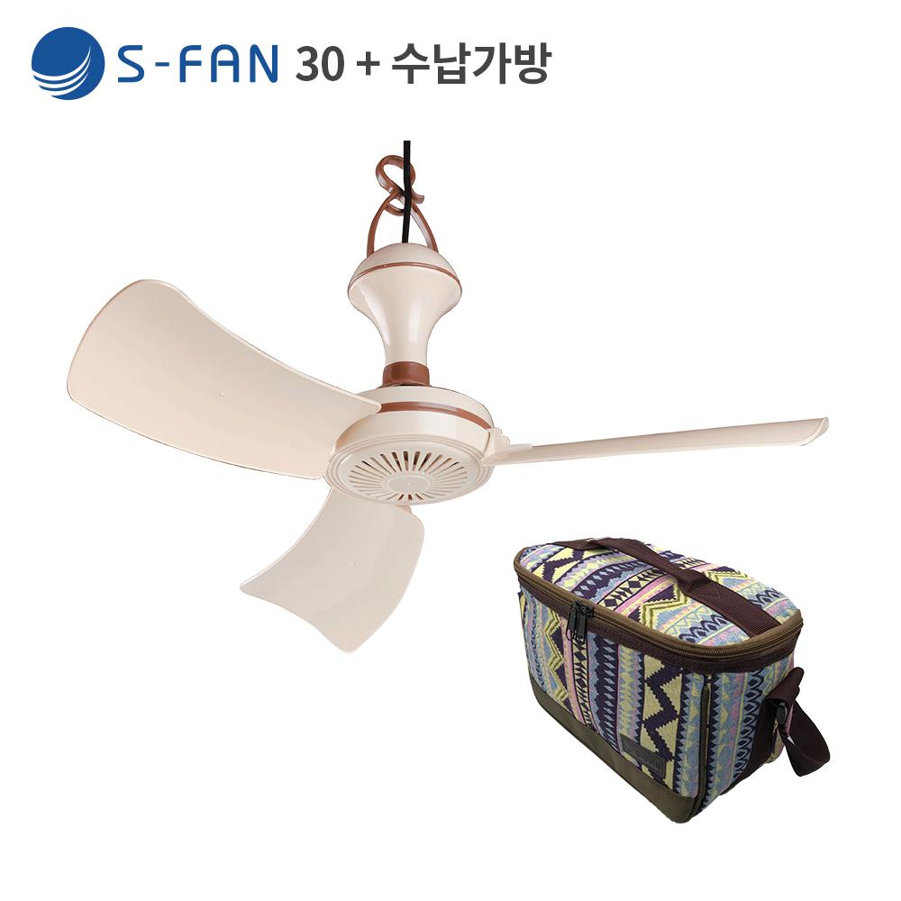 캠핑 선풍기 천장 타프팬 가정용 실링팬 S-FAN 30 + 수납가방 (POP 4575116594)