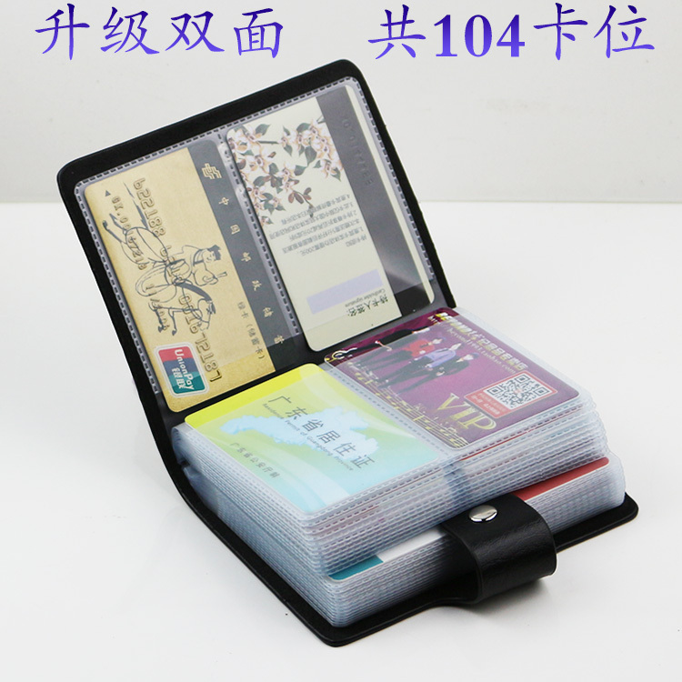 명함지갑 카드지갑 수납공간많음 여성스타일 카드커버 남성용 자성방지 명함꽂이 대용량 카드 가방