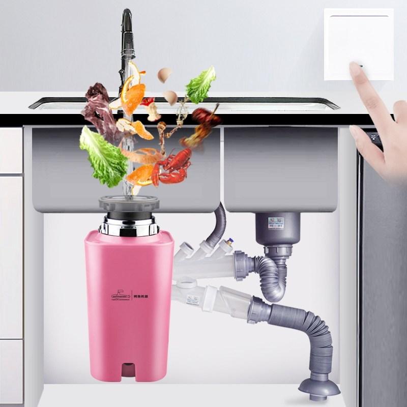 가정용 싱크대 음식물 분쇄기 처리기 잠수함 주방 쓰레기 음식 주방 쓰레기 완전 자동, 핑크 모델 패키지 설치-특수 하수관 보내기