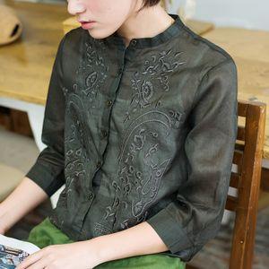 125 나무인컴 / 여성복고풍 자수면마셔츠 셔츠(남방)