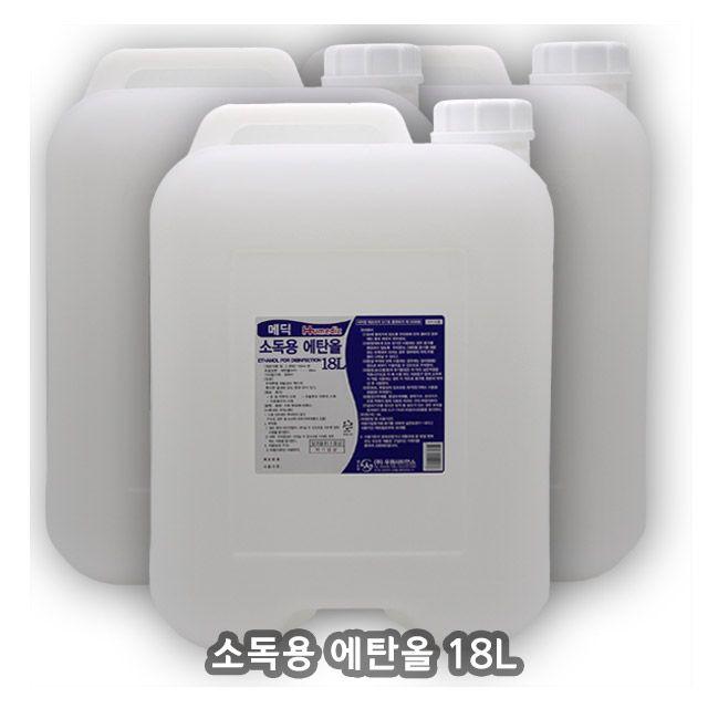 소독용 에탄올 18L, 쿠팡 본상품선택
