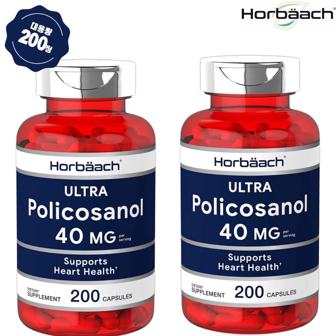 Horbaach 폴리코사놀 200캡슐 (대용량) 40mg 고함량 콜레스테롤 개선 혈관건강 사탕수수 추출, 2병, 200정 (6개월분)