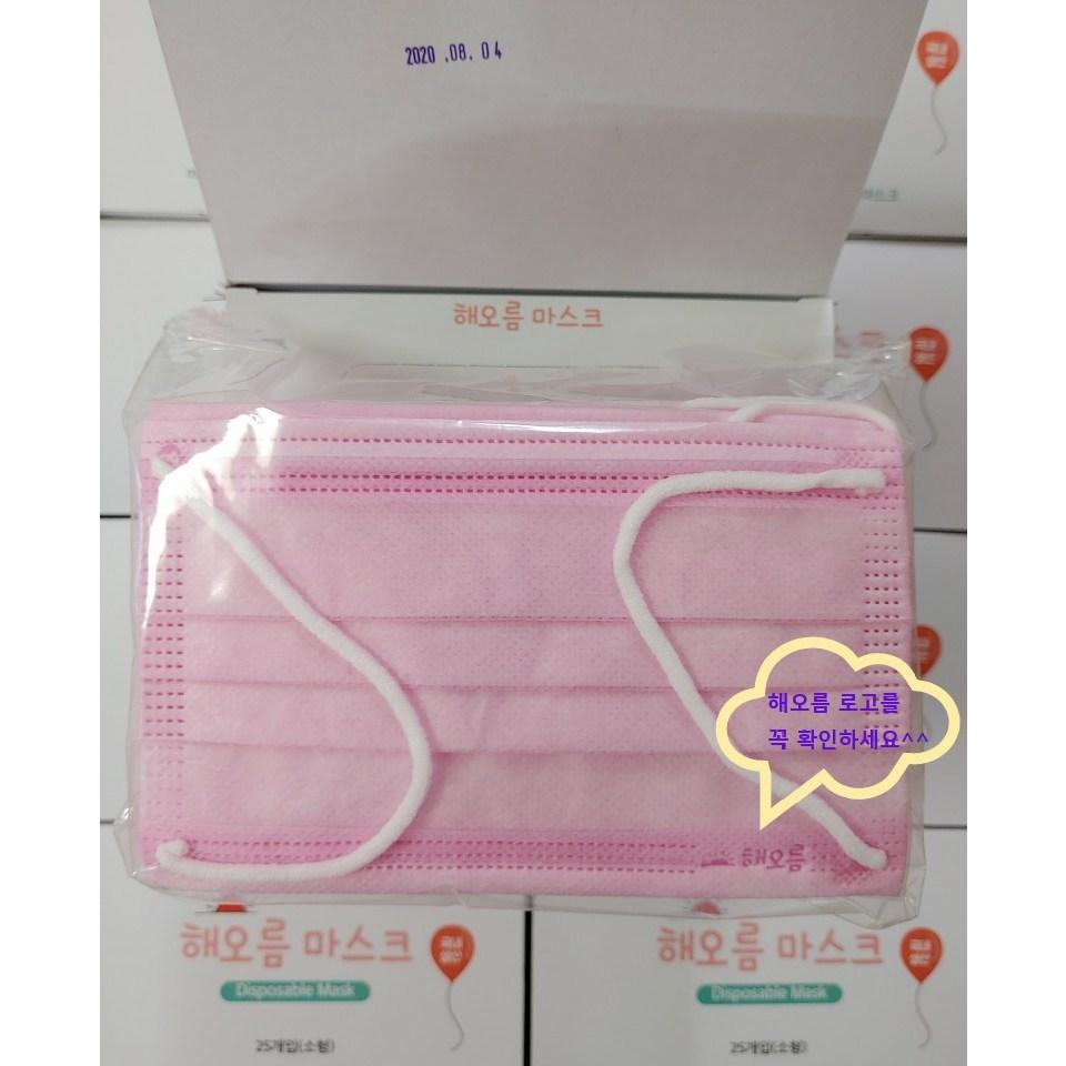 핑크 해오름 어린이 마스크 소형 25매 덴탈형 국산 MB필터 3중 구조 데일리 마스크, 25매입