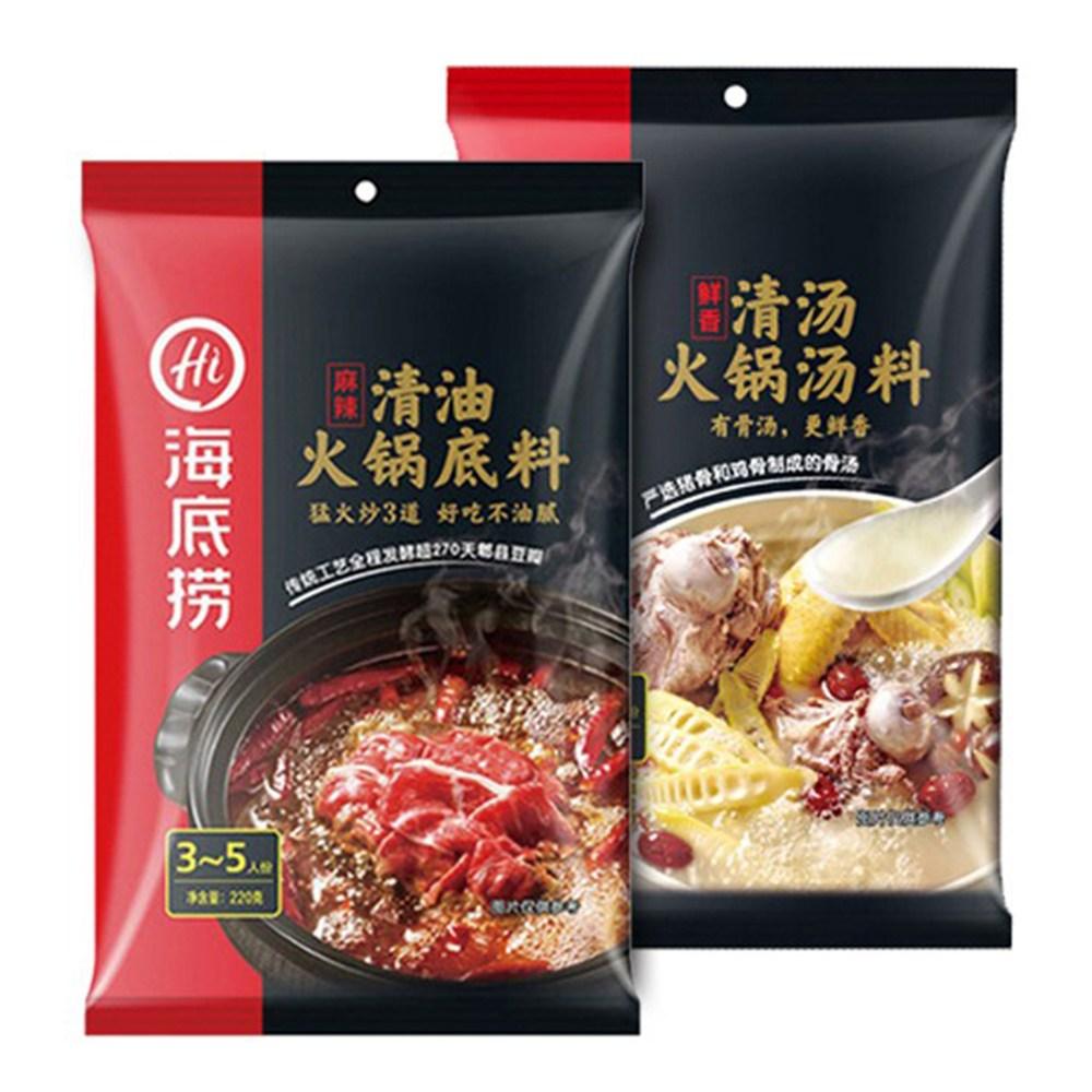 훠궈재료 하이디라오 홍탕+백탕 세트 훠궈소스, 1세트