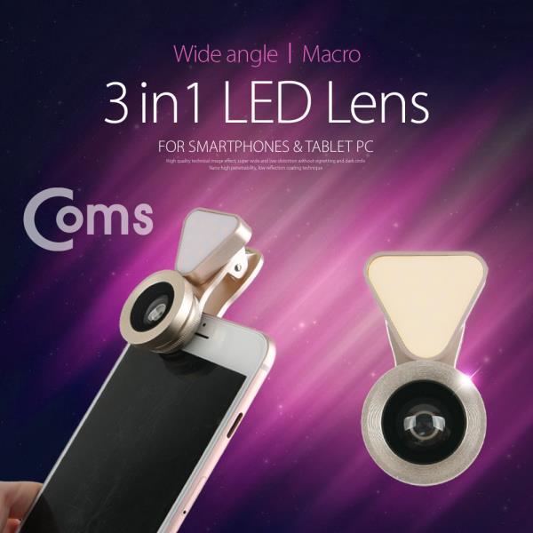 ksw15401 coms 스마트폰 카메라 확대경 렌즈(3 in 1) LED 라이트 tn543 마이크로와이드, 1, 본 상품 선택