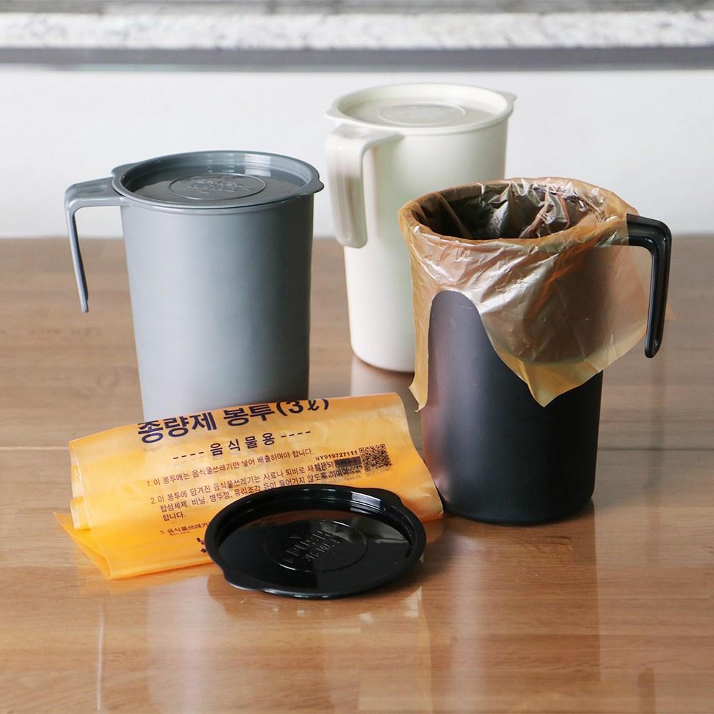 체리티 미니 음식물 쓰레기통 2L, 미니 블랙