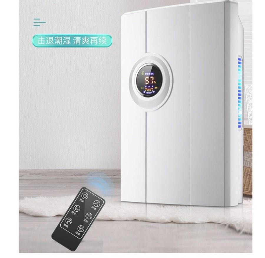 Qita 대용량제습기 스마트 원룸 가정용 미니 자취방 제습기, 단일상품