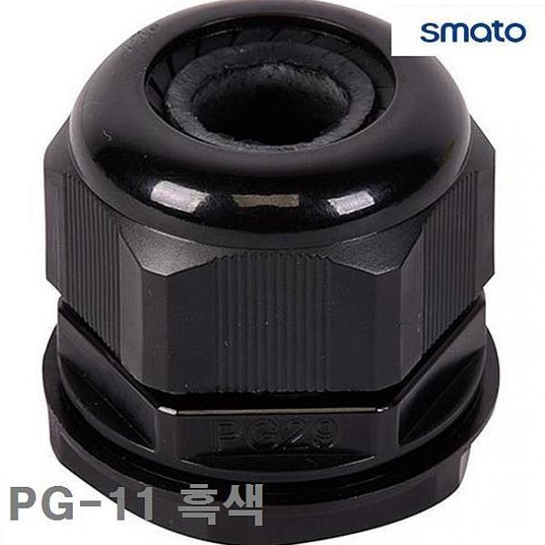 미스터강 스마토 케이블 그랜드 PG-11 흑색 50EA 1EA 전기설비부자재, 1