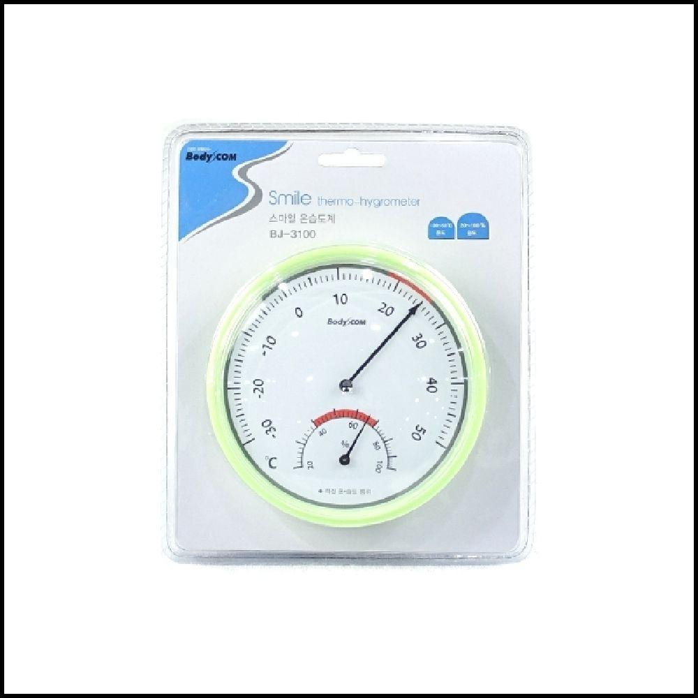 MS 습도계 벽걸이온습도계 아날로그 아날로그습도계 온습도계, OWTD 1