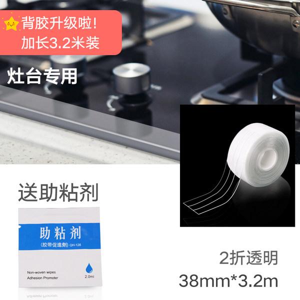주방욕실 싱크씽크대 곰팡이방지 실리콘 방수테이프, 투명 -38MMx3.2M 접착 촉진제