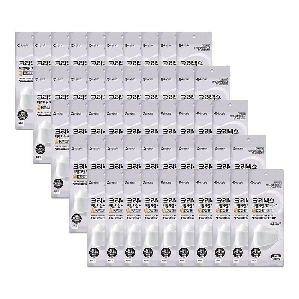 크리넥스 KF-AD 비말차단 에어마스크 흰색 대형 1p X 50팩 1Box