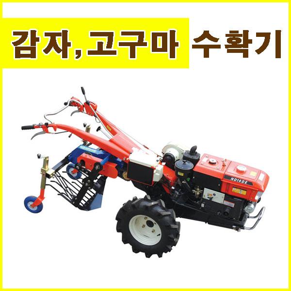 그린농기계 특허 경운기용 고구마수확기 땅속작물수확기 천궁 감자수확기