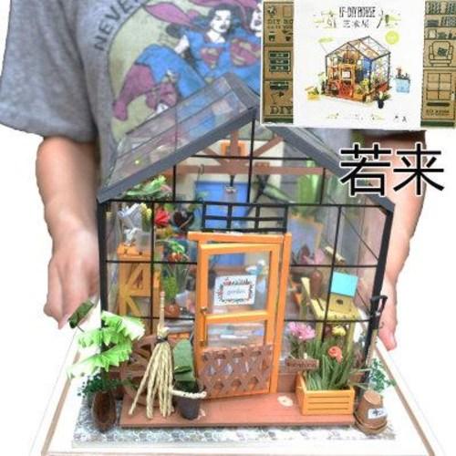 북엔드 diy 한옥 소 와카야코 DIY 입체 플레이스테이션 아트하우스 플레이트 하우스, 오류 발생시 문의 ( 에이맨1314 )