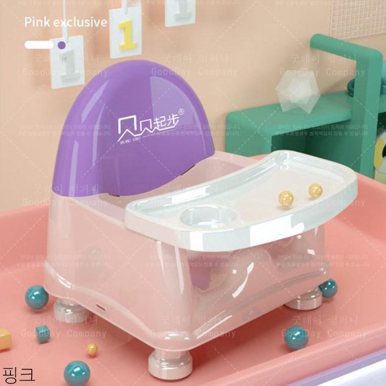 굿데이 컴퍼니 아기 다용도 식탁 의자 가정용 어린이 tETCY03, 핑크