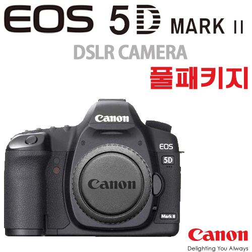 캐논 EOS 5D MARK 2 풀패키지 DSLR, EOS 5D MARK Ⅱ Body kit
