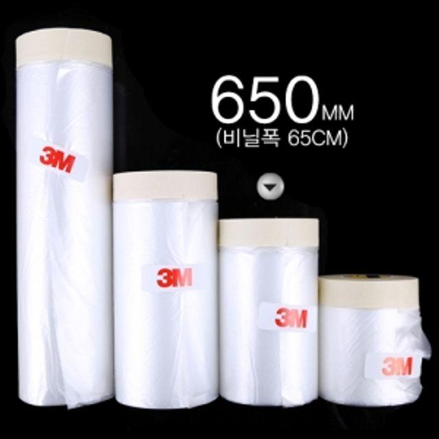 [제이크루샵]W4A807E 3M 카바링 테이프 도색 비닐 테이프 650mm 상품설명 필수확인