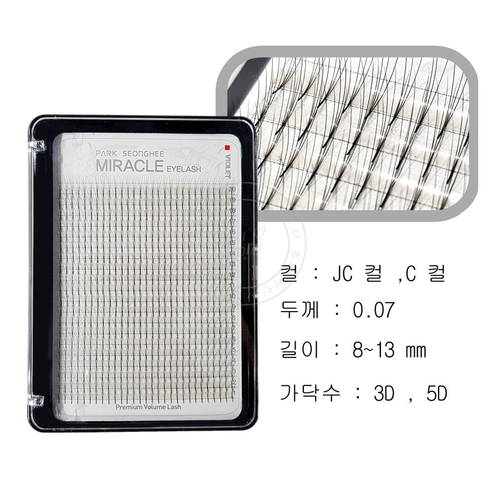 미라클 러시안볼륨래쉬 속눈썹 3D 5D 대용량 닭발래쉬, 1개, 5D/C컬/10mm