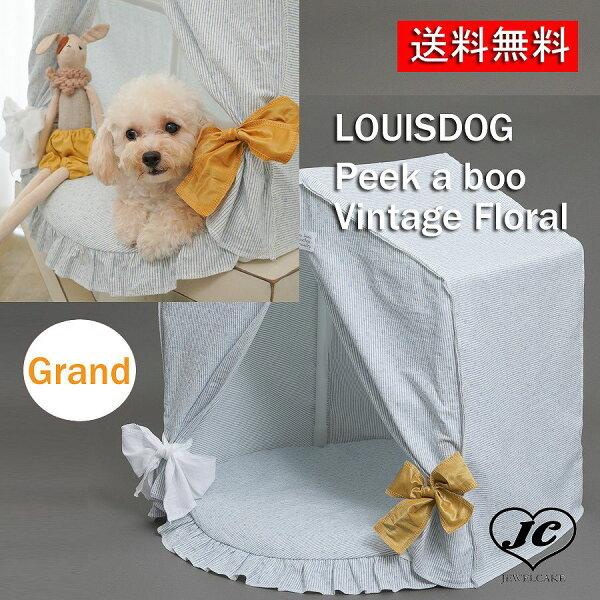 louis dog (루이스 개) peekaboo vintage floww ralgrand) 소형 견 이 태 리 리본 클래식 지붕 에 고 스 톱 공주, 상세설명참조 상품 문의는 상품 문의란에 적어주세요
