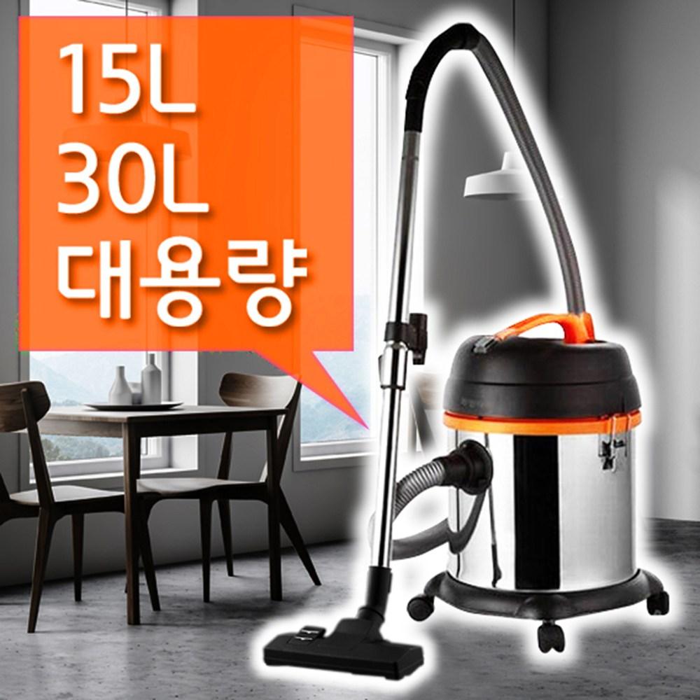 SK매직 흡입력 좋은 영업용 공업용 업소용청소기, 15리터