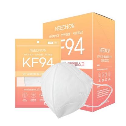 숨이솔솔마스크 100매 FDA인증 kf94마스크새부리형 귀안아픈마스크 여름용새부리형마스크, 숨이솔솔 마스크 100매