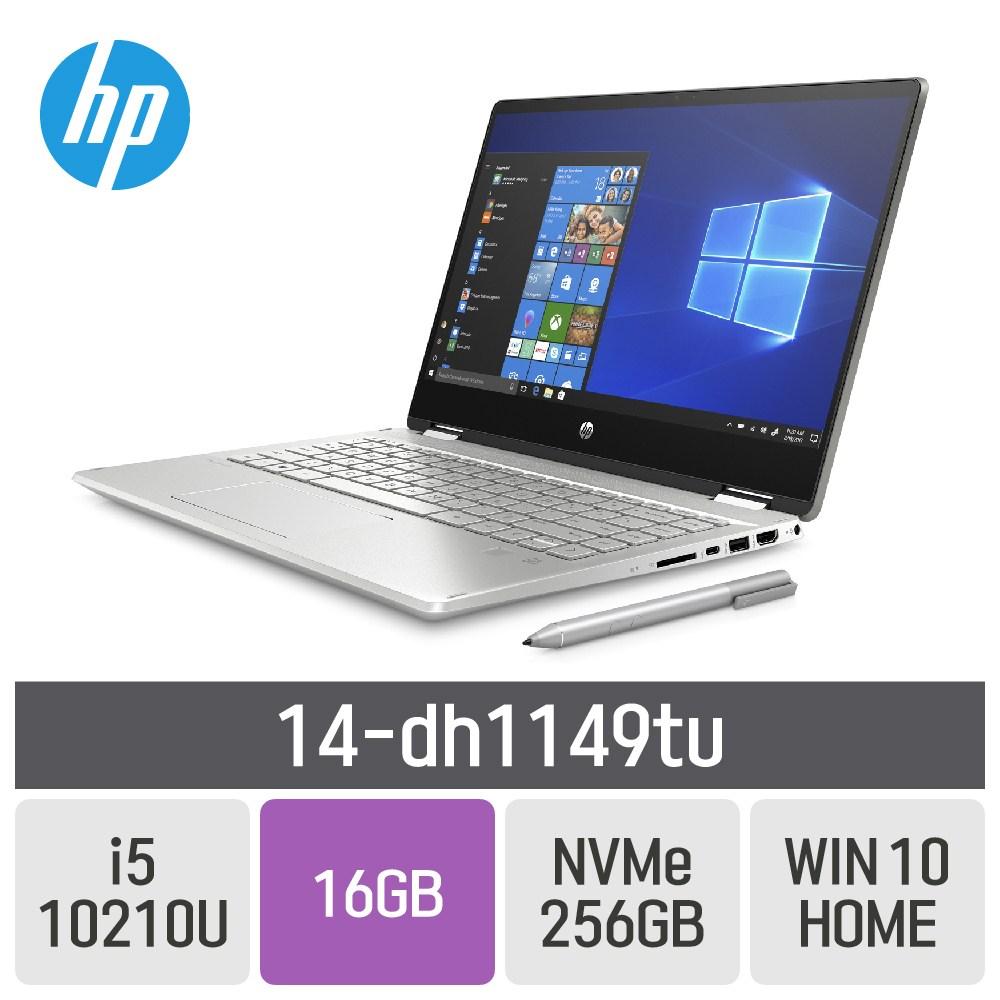 HP 파빌리온 x360 컨버터블 14-dh1149tu, 16GB, SSD 256GB, 포함