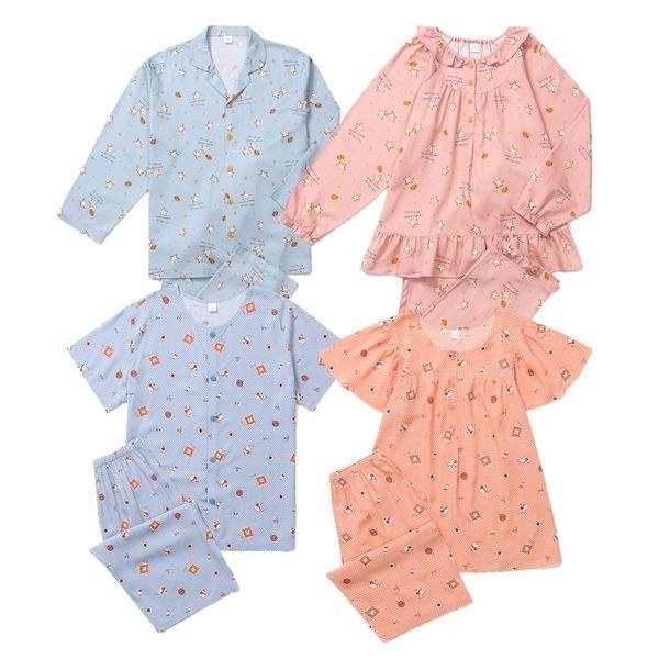 [갤러리아] 오르시떼(아동)[오르시떼]신상 성인잠옷 4종 택1
