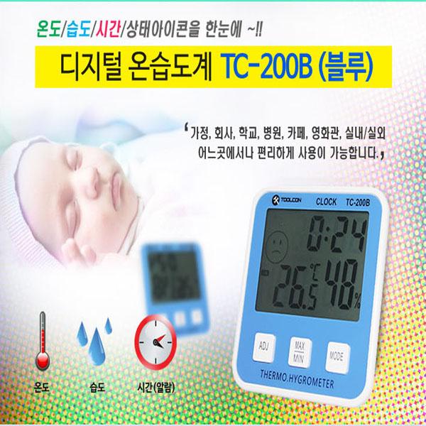 HKC77487 툴콘 육아필수품 디지털 온습도계, 본 상품 선택