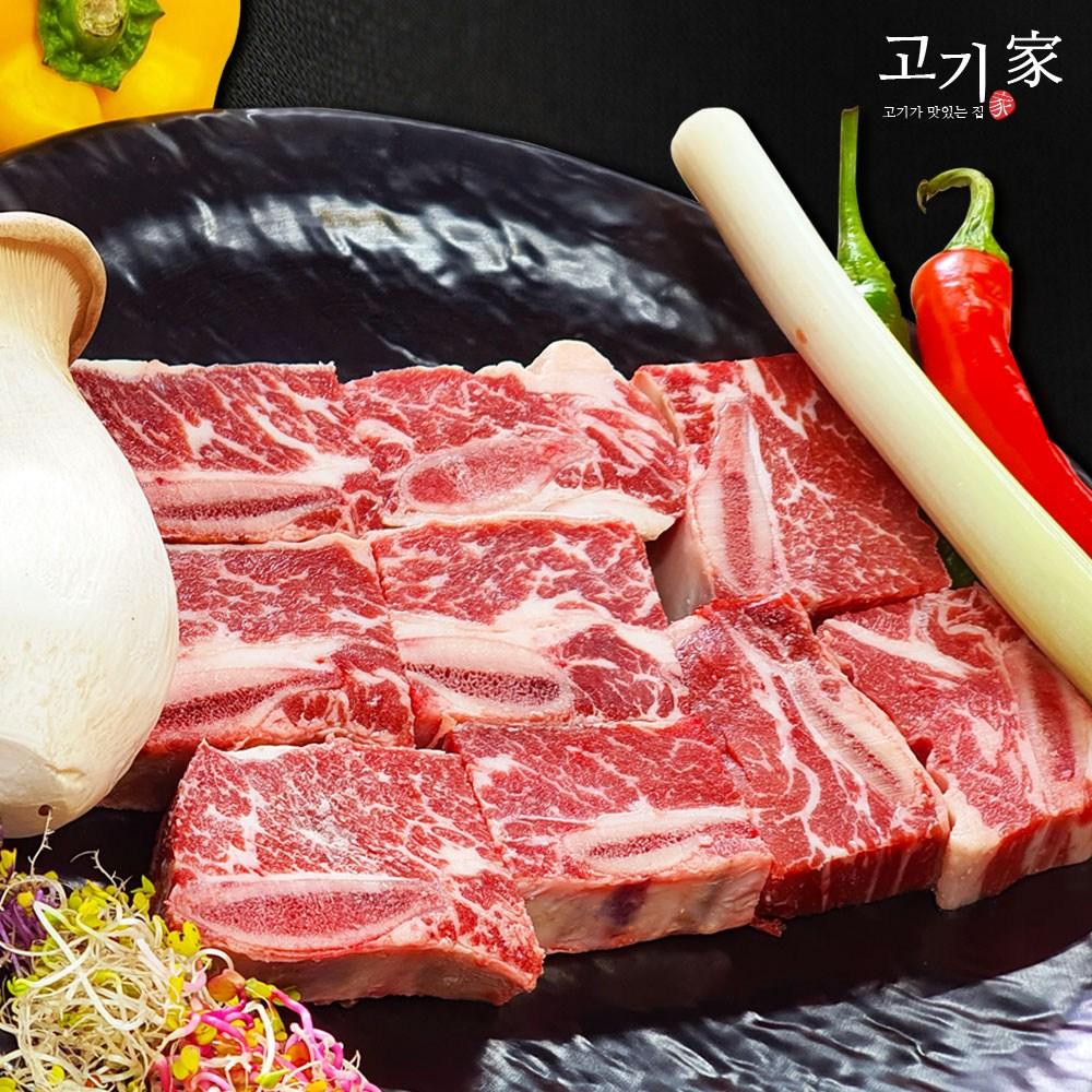 [고기가] 미국산소고기 LA갈비 찜갈비 엘에이꽃갈비 명절 2kg, 1개, 2kg(2000g)
