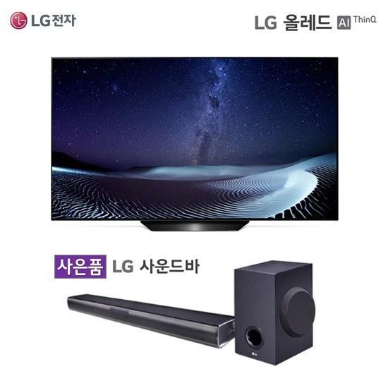 [방송]LG 올레드 TV AI ThinQ 55인치 OLED55BXFNA + 무선 사운드바, 상세설명 참조, 55형 올레드 스텐드형