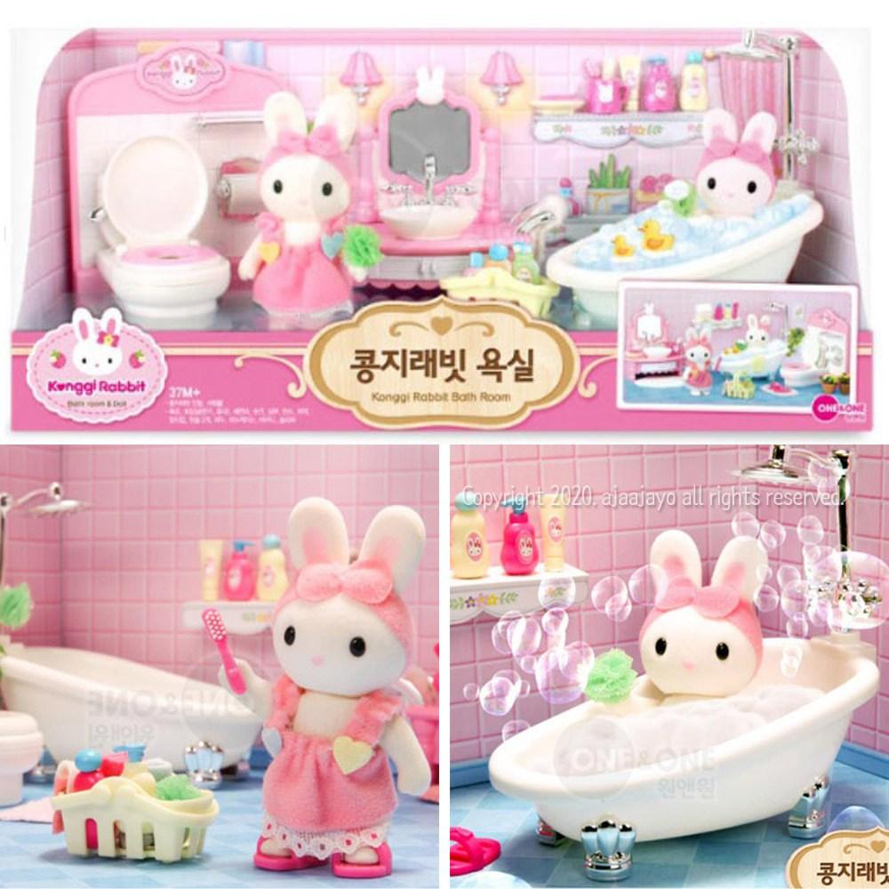 토끼 인형 목욕 놀이 여자아이 장난감 4살여아선물, 상.세.참.조