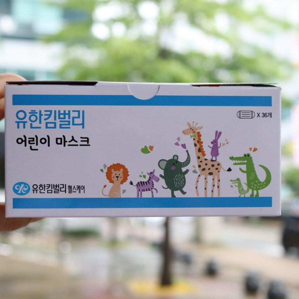 유한킴벌리 어린이마스크 1박스 36매, 1box, 36매입