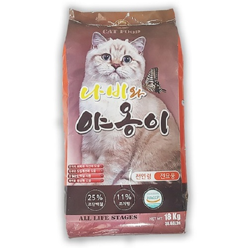 나비와야옹이18kg 고양이사료 길고양이 길냥이 대용량