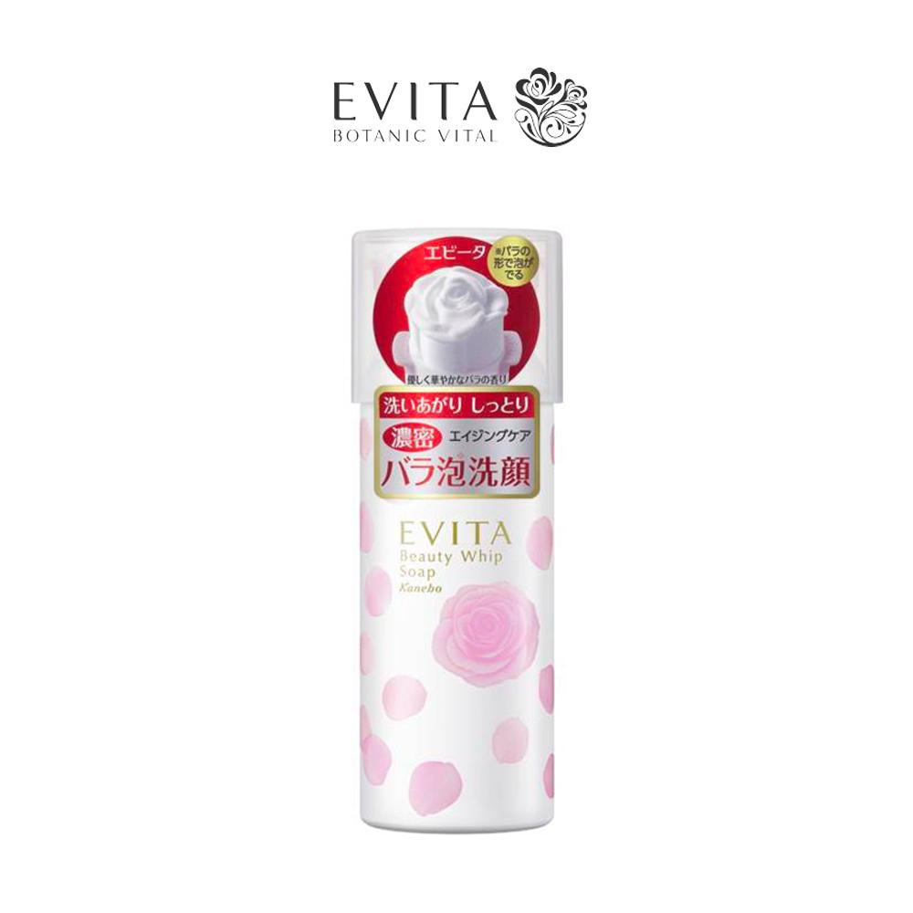 에비타 눈꽃 세안제 150g