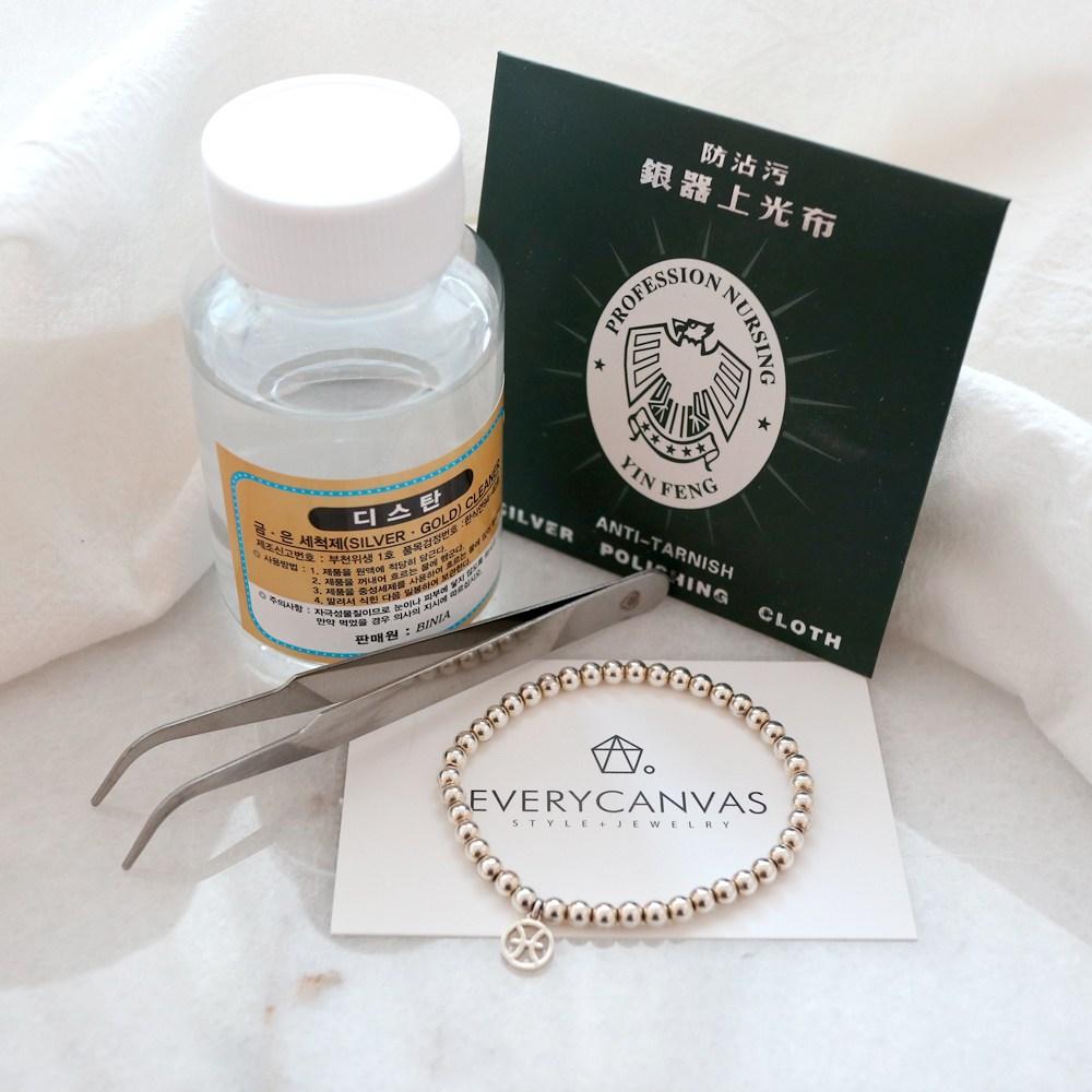 에브리캔버스 은 관리용품 폴리싱천+세척액(사은품핀셋)