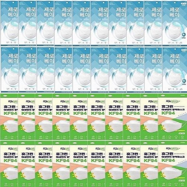 제로베이 휴그린 KF94 마스크 40매(20매+20매), 1set