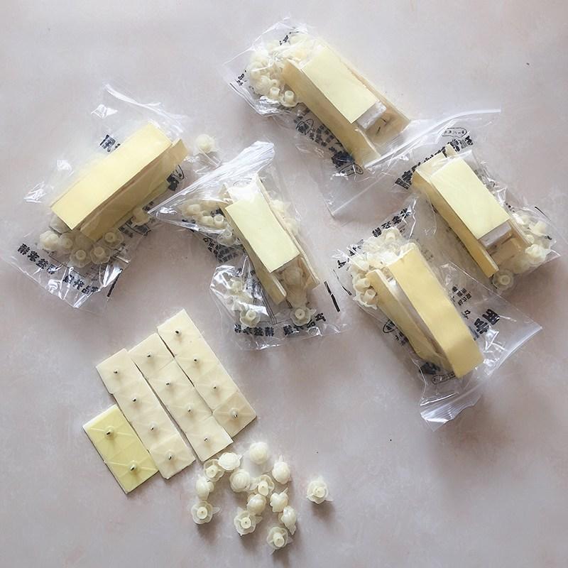 3D프린터소모품 자성 망사커튼 바란스 부속품 모기방지 접착식입구 알루미늄합금 스티커형 불필요못 접착고리 매직, T04-미색(6포장)