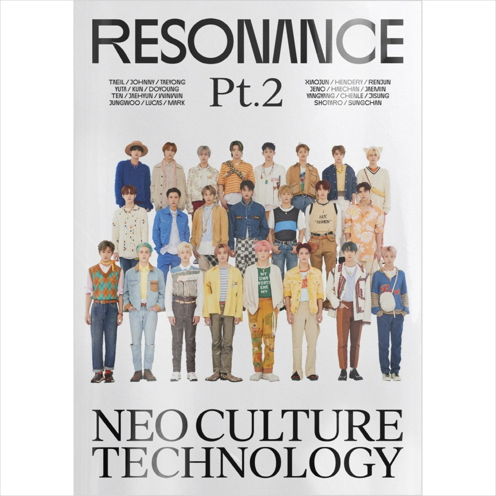 (CD) 엔시티 (NCT) - NCT The 2nd Album : Resonance Pt.2 (Departure Ver.), 단품