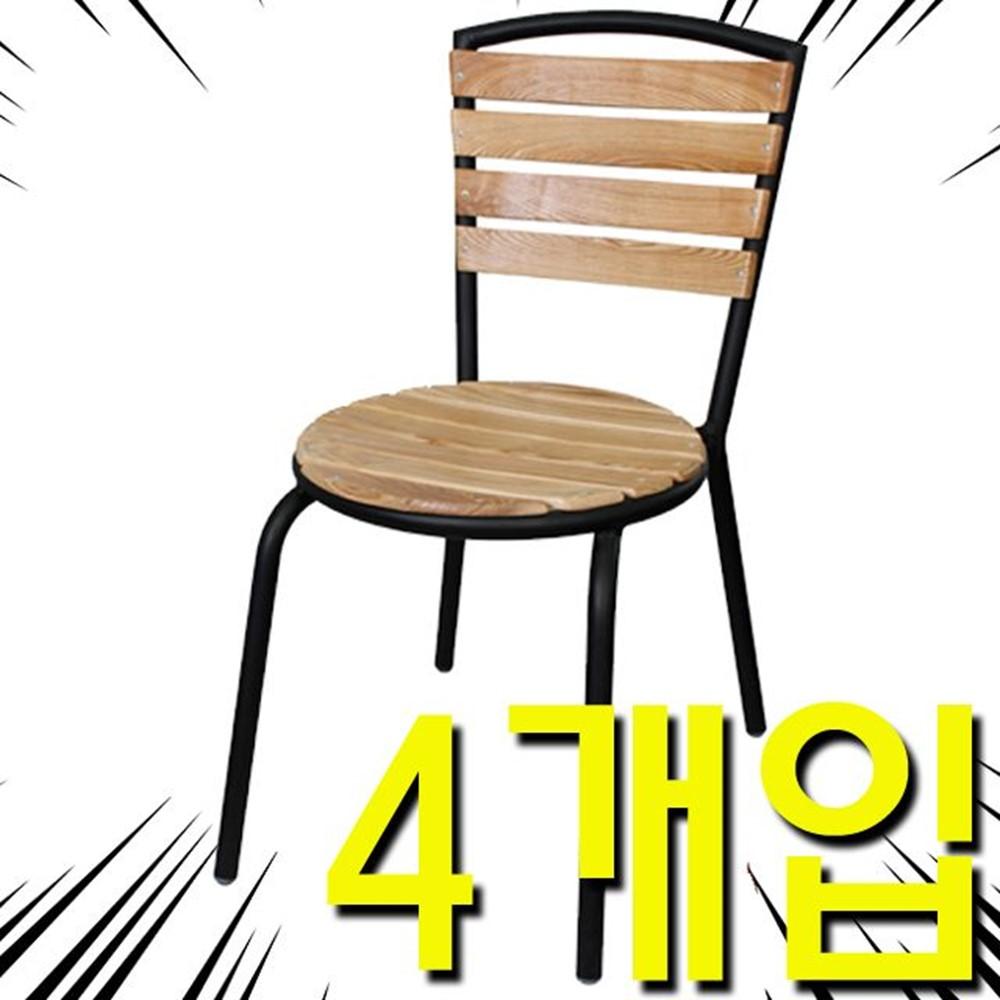 치킨집 편의점 제과점 야외용 알루미늄 의자J X 4개입 테이블 단체용 개인마트, 상세페이지참조(명진 검정등사단|4개입)
