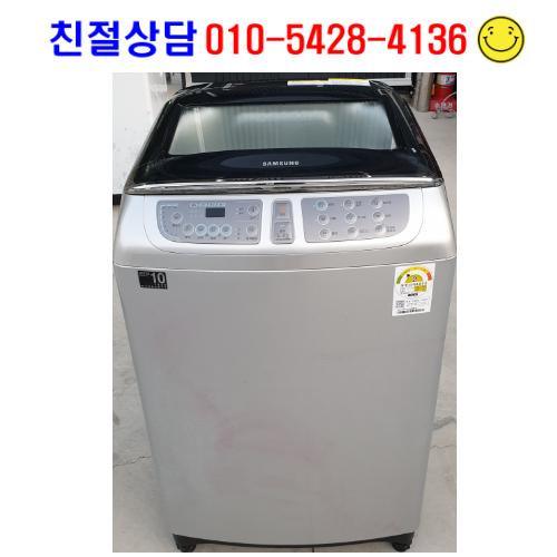 삼성 통돌이15kg 세탁기, 중고세탁기