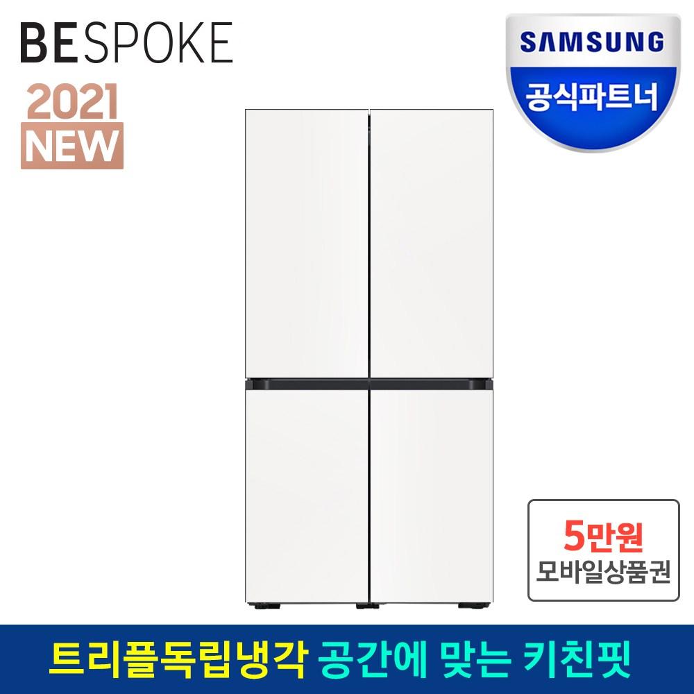 삼성전자 인증점 삼성 비스포크 키친핏 냉장고 RF60A91C301 코타화이트