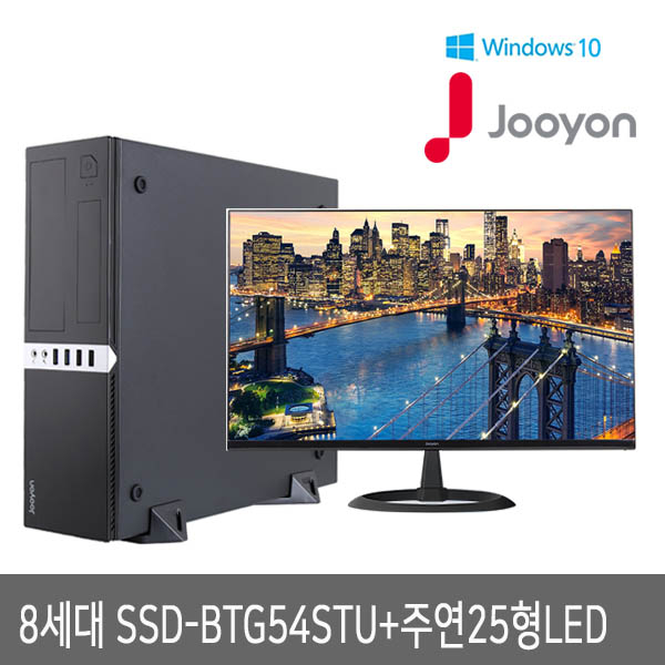 주연테크 데스크탑 SSD-BTG54STU, SSD-BTG54STU+주연25형패키지
